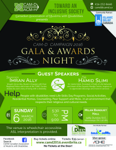 Click here to read more infomation about CAM-D Campaign 2016 Gala & Awards Night
